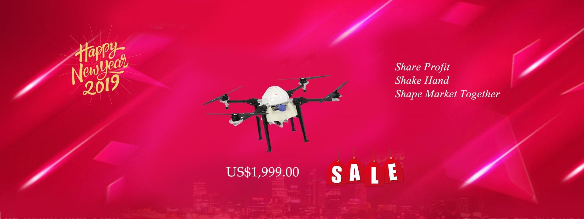 TTA Drone Sprayer Field Experiment in Uruguay-Beijing TT Aviation
